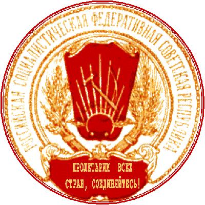герб снг